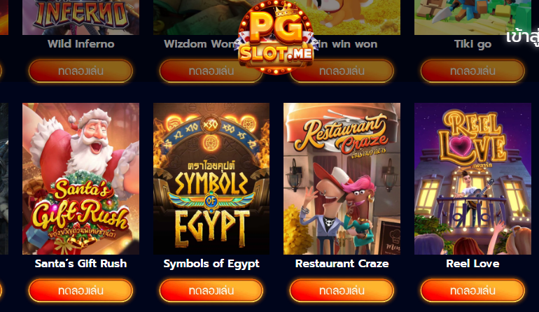 How To purchase Casino On A Tight Budget